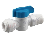 Straight Shut Off Ball Valve, 1/4