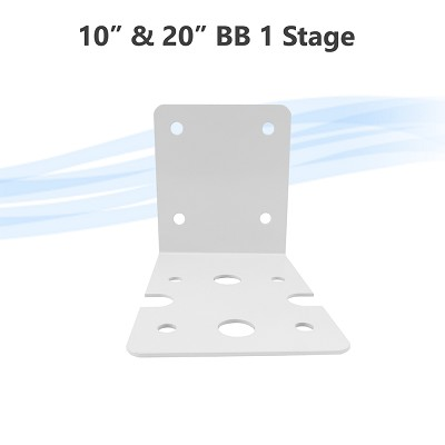 "Bracket for 1 Stage 10"" & 20"" Big Blue whole house water filter housing V2"